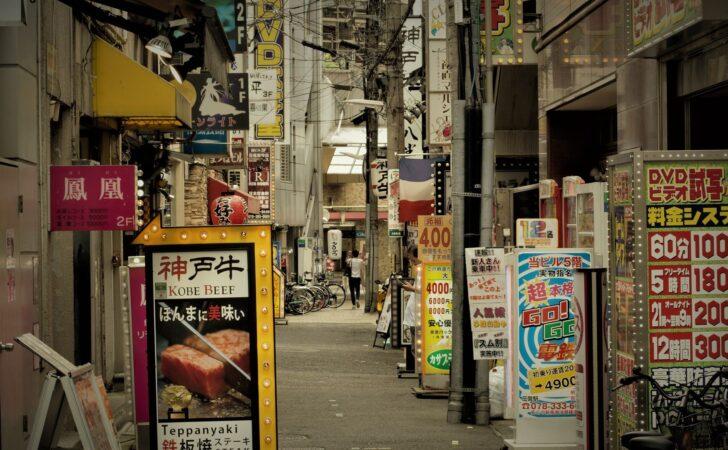 神戸の街の写真