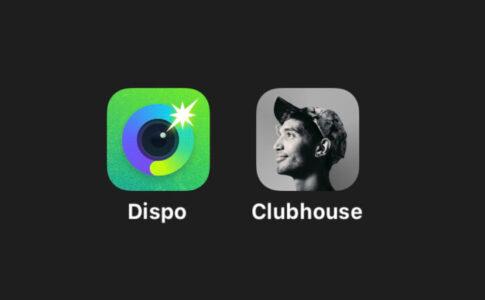 Dispo Clubhouse